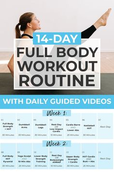 A FREE 14 day challenge you can do to stay fit at home! All you need for this FREE full body workout plan is a set of dumbbells and 30 minutes a day! 2 Week Workout Plan, 14 Day Workouts, Free Workout Plans, Full Body Workout Routine, Weekly Workout Plans, Workout Plan For Women, At Home Workout Plan, Yoga Workouts, Fitness Exercises