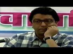 #MNS #RajThackeray #Mumbai Press Conference 13/10/2014 Part 1 #MaharashtraElections2014