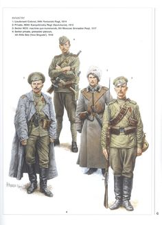(2001) (Men-at-Arms No.364) The Russian Army 1914-18