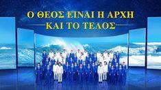 # Praise and Worship Choir Worship God, Worship Songs, Praise And Worship, Praise God, Lobe Den Herrn, Gospel For Today, Evil World, Praise Songs, Christian Songs