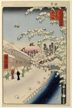Утагава Хиросигэ (1797-1858), японский художник-график, представитель направления укиё-э, мастер цветной ксилографии. Автор не менее чем 5400 гравюр.