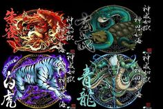 Four Guardians - Azure Dragon, White  Tiger, Black Turtle, Vermillion Phoenix, 四神, 四像