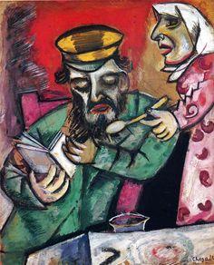 A colherada de leite, 1912 Marc Chagall (Rússia/França, 1887-1985) óleo sobre tela Coleção Particular