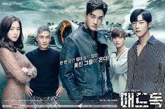 Emoş'un Dünyası: Mad Dog / Kore Dizisi