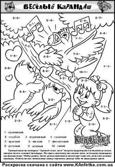 """Детский клуб """"Мамина Радость"""""""