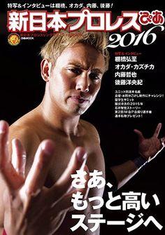 Kazuchika Okada, Crushes, Movies, Movie Posters, Image, Films, Film Poster, Cinema, Movie