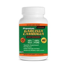 How can you burn fat without spending every waking moment exercising and dieting? – INTRODUCING GARCINIA CAMBOGIA PURE FRUIT EXTRACT