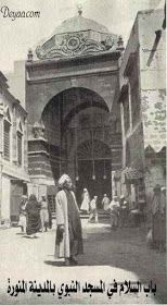 Al Salam Gate that leads to the Holy Mosque of Medinah, Hejaz Rare Images, Rare Pictures, Rare Photos, Al Masjid An Nabawi, Masjid Al Haram, Mecca Madinah, History Of Islam, Amazing Places On Earth, Mekkah