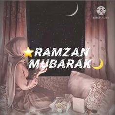 Baby Love Quotes, Love Song Quotes, Quran Quotes Love, Quran Quotes Inspirational, Ali Quotes, Islamic Love Quotes, Ramadan Wishes, Ramadan Greetings, Best Song Lyrics