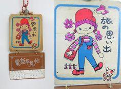 ファンシー☆旅の想い出/電話帳付壁掛け・昭和レトロ_画像1