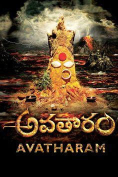 Avatharam - Kodi Ramakrishna | Drama |943444743: Avatharam - Kodi Ramakrishna | Drama |943444743 #Drama