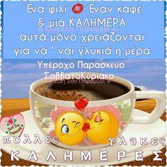 Good Morning, Tableware, Smiley, Night, Beautiful, Decor, Quotes, Buen Dia, Dinnerware