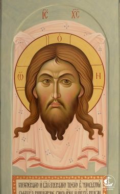 VK is the largest European social network with more than 100 million active users. Raphael Angel, Archangel Raphael, Christ Pantocrator, Hand Photography, Jesus Art, Jesus Christ, Jesus Painting, Coin Art, Holy Quotes