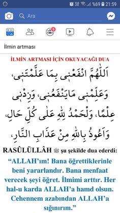 Allah, Religion, Faith, God, Loyalty, Allah Islam
