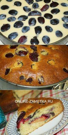 Donut Recipes, Pie Recipes, Baking Recipes, Dessert Recipes, Russian Pastries, School Lunch Recipes, Homemade Donuts, Sweet Sauce, Baked Pumpkin