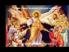 Περί Ἁγίου Μακαρίου τοῦ Ἀλεξανδρέως Β΄ μέρος_Ἀρχ. Σάββας Ἁγιορείτης: Λαυ...