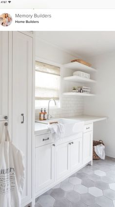 white laundry room, simple laundry room, bright laundry room, small laundry room #laundryroom