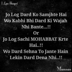 Kabhi kabhi sachi Mohabbat karne wale bhi Dard de jate hai.