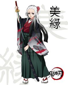 Oc Manga, Anime Oc, Sad Anime, Anime Eyes, Anime Demon, Anime Girl Dress, Cool Anime Girl, Anime Art Girl, Female Character Design