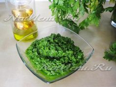 Зеленый соус песто из петрушки
