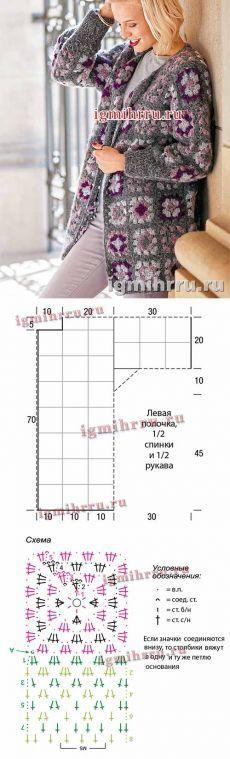 Transcendent Crochet a Solid Granny Square Ideas. Inconceivable Crochet a Solid Granny Square Ideas. Pull Crochet, Gilet Crochet, Crochet Coat, Crochet Cardigan Pattern, Crochet Jacket, Crochet Shawl, Crochet Clothes, Crochet Stitches, Crochet Square Patterns