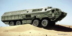 BAZ-6948 8x8 (Non-amphibious) Motorcycle Camping, Camping Gear, Scrambler Motorcycle, Army Vehicles, Armored Vehicles, Zombie Vehicle, Hors Route, Offroad, Custom Pickup Trucks