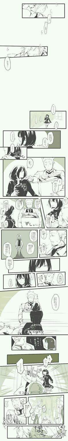 D.Gray-man doujinshi (1)