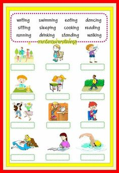 English Activities For Kids, English Grammar For Kids, English Worksheets For Kindergarten, Learning English For Kids, English Lessons For Kids, English Grammar Worksheets, Kindergarten Learning, English Reading, English Language Learning