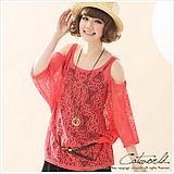 | CATWORLD | Lace Open Shoulder Top+Tank Top