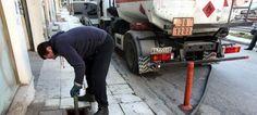Βαρύ το κόστος θέρμανσης για τα νοικοκυριά -Μια ανάσα από το 1 ευρώ το πετρέλαιο