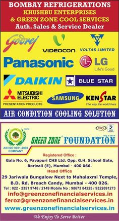 Green Zone Foundation 3