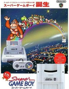 Japanese print ad for the Super Game Boy.