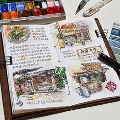 Album Journal, Sketch Journal, Scrapbook Journal, Bullet Journal Art, Art Journal Pages, Journal Ideas, Voyage Sketchbook, Travel Sketchbook, Art Sketchbook
