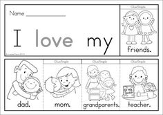 Valentine's Day Sight Words Flip Books (colored black and white). Includes a recording sheet for each booklet so kids can write their favorite sentences. Great paper saving alternative to traditional readers!