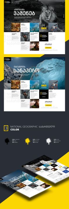 National Geographic Georgia (Redesign) on Behance