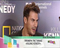 """Πρεμιέρα της ταινίας """"Killing Kennedy"""""""