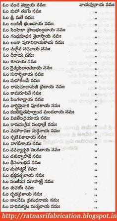 Hindu Quotes, Lord Hanuman Wallpapers, Girls Frock Design, Hindu Dharma, Frocks For Girls, Lord Shiva, God, Reading, Dios