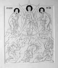 Paint Icon, Byzantine Icons, Religious Icons, Orthodox Icons, Christian Faith, Icon Design, Coloring Pages, Creations, Sketches