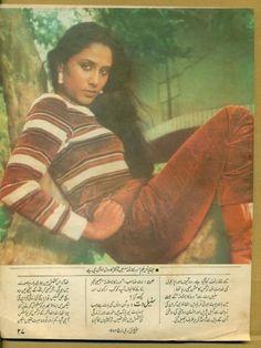 VINTAGE: Various magazine covers/clippings/posters of Smita Patil Vintage Bollywood, Bond Girls, Award Winner, Beautiful Celebrities, Magazine Covers, Bikini Girls, Divas, Desi, January