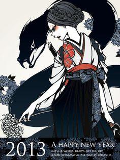 G*B*B Character Inspiration, Character Art, Character Design, Black Hair Boy, Japanese Poster, Ap Art, Kimono Fashion, B & B, Manga Art