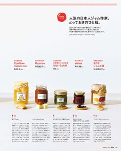 introduce foreign ingredients, for comparison
