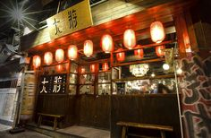 Taisyou Japanese barbecue restaurant | Chiii Design