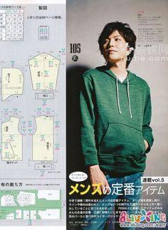 时尚男装图解1 - 服装图纸 布流行手工网