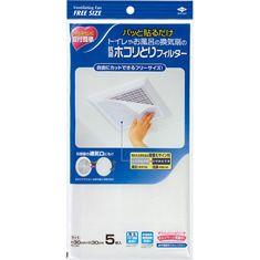 トイレやお風呂の換気扇のホコリとりフィルター5枚入【RCP】【楽天市場】