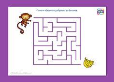 (2015-10) Bananer, mellem
