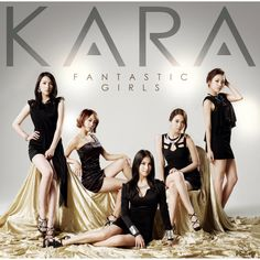 KARA #KPOP Come visit kpopcity.net for the largest discount fashion store in the world!!