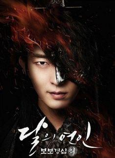10 Fan Favorite Korean Drama of All Time –– KDrama Recommendation Joon Gi, Lee Joon, Drama Korea, Korean Drama, Kdrama Recommendation, Jin, Hye Sung, Prison Life, Lee Bo Young