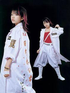 Bosozoku's tokko-fuku (特攻服)