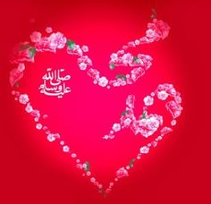Happy Eid Milad-un-Nabi Wishes Picture Wallpaper Name Wallpaper, Islamic Wallpaper, Rabi Ul Awal, Eid Milad Un Nabi, Love In Islam, Beautiful Islamic Quotes, Happy Eid, Chex Mix, Islamic Pictures