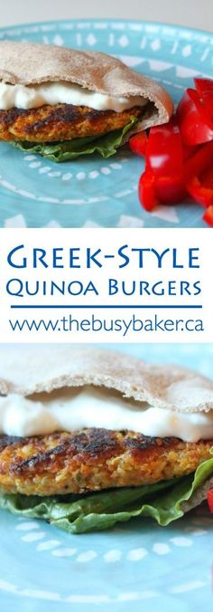 greek style quinoa burgers the busy baker greek style quinoa burgers ...